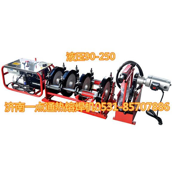 250液压【SHBD250-90】