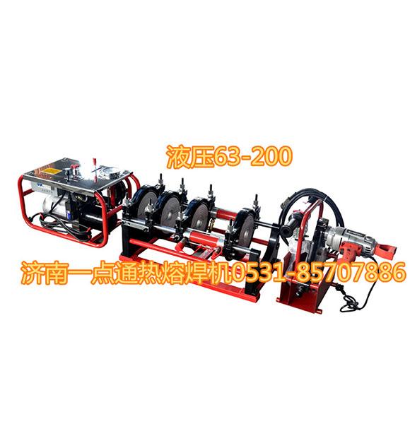 200液压【SHBD200-63】