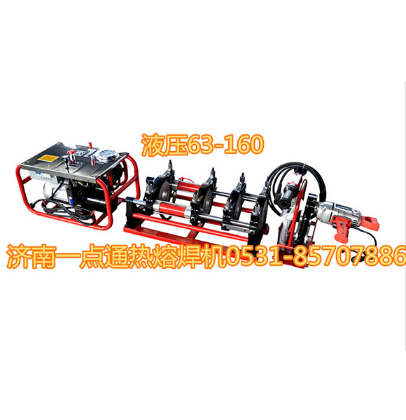 160液压【SHBD160-63】