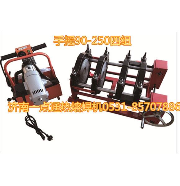 250手摇双夹【SHBDS250】